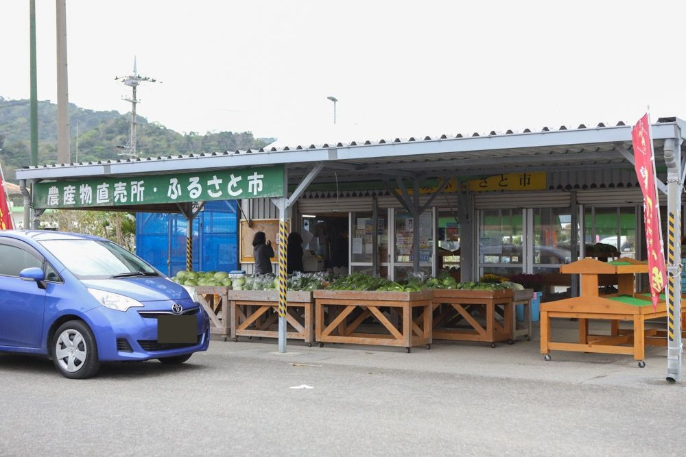 ふるさと市 新鮮野菜販売