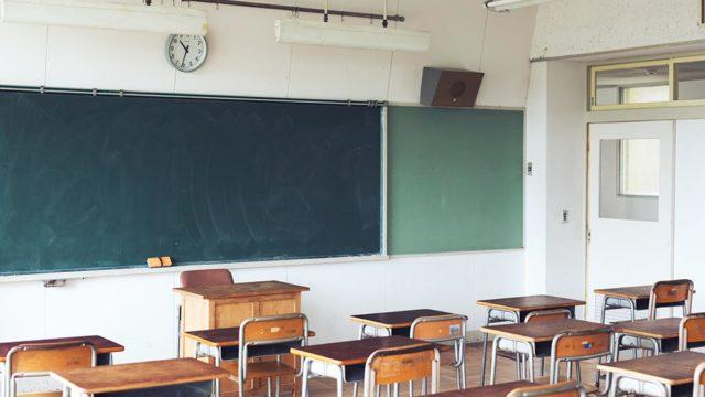 沖縄の学校・教育現場