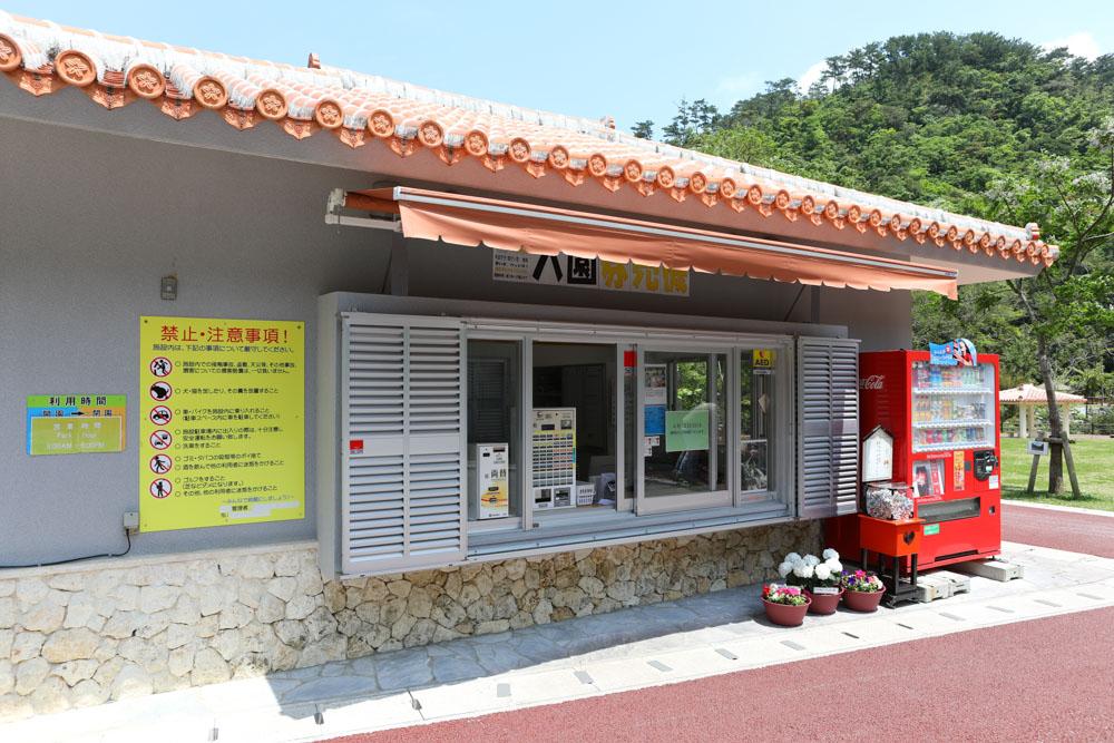 轟の滝の券売機