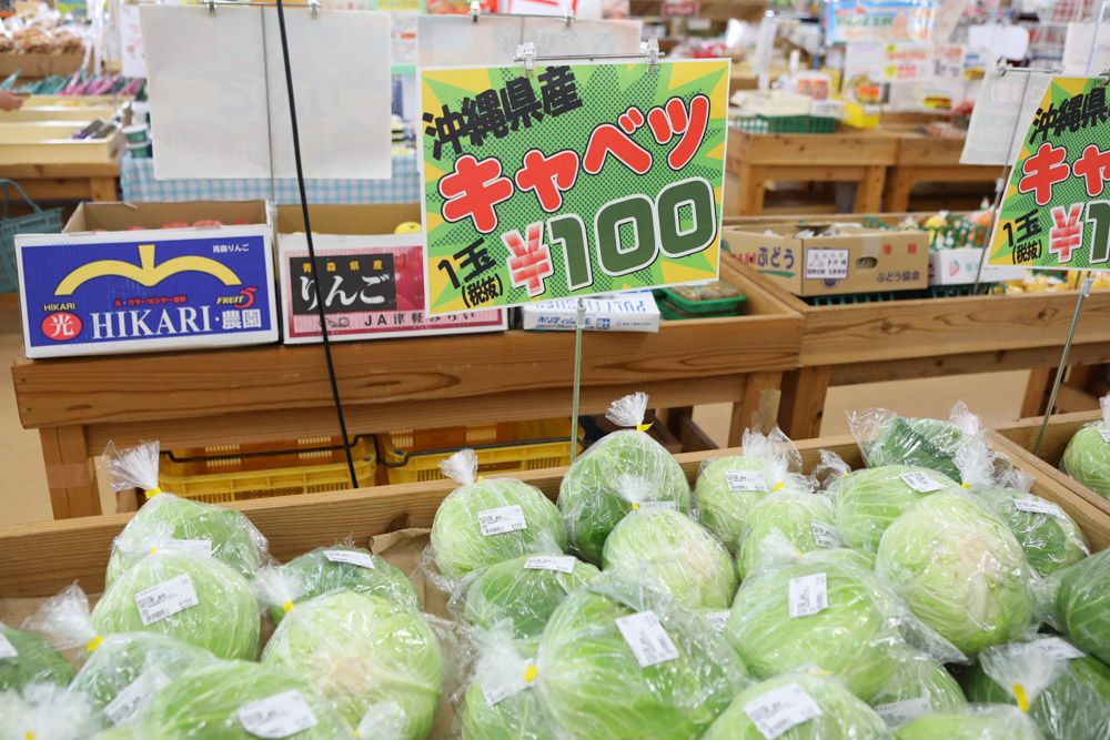 100円のキャベツ
