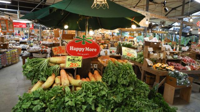 沖縄の野菜がたくさん