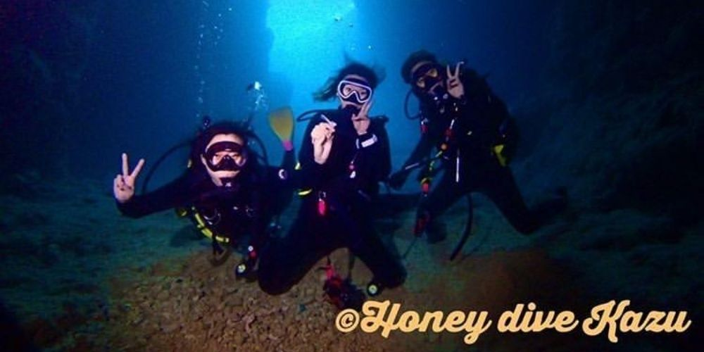 Honey Dive Okinawa