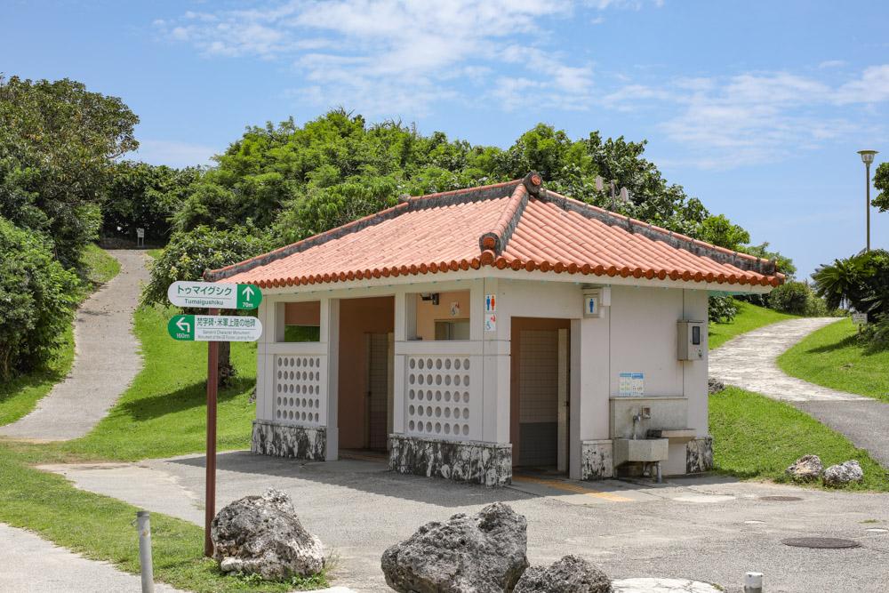 泊城公園前の公衆トイレ