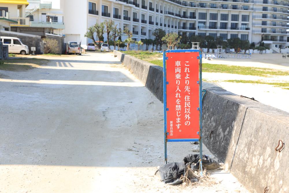 冨着ビーチの駐車スペース