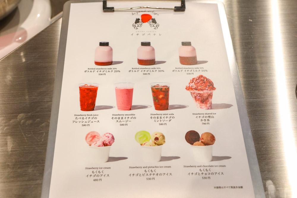 CHURA ICHIGO イチゴバナレのメニュー