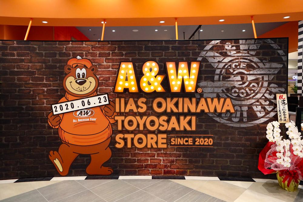 イーアス沖縄豊崎のA&W