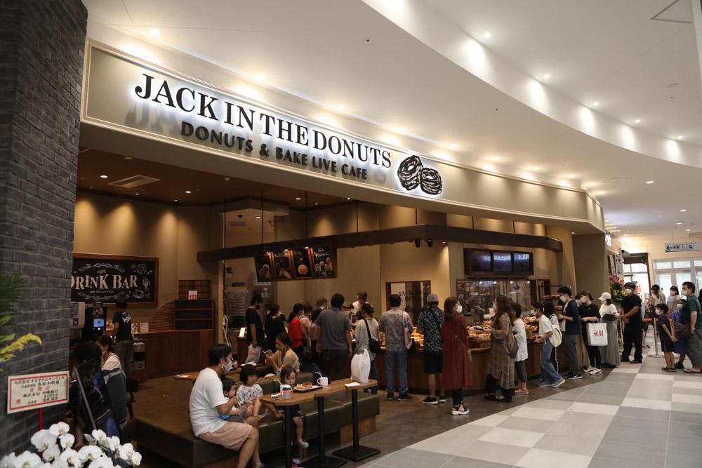 イイアス沖縄のJACK IN THE DONUTS