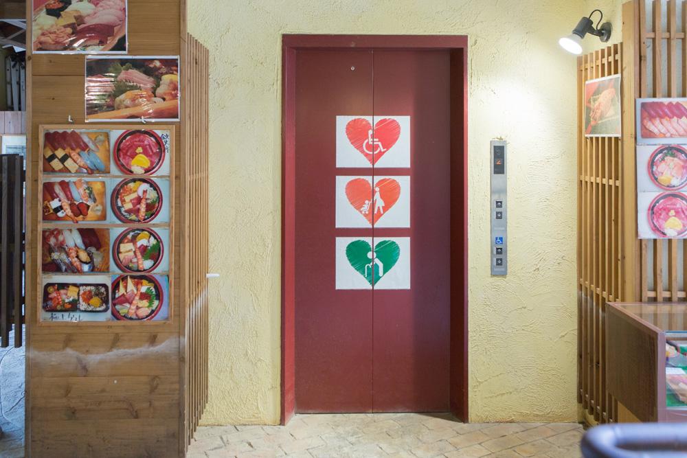 デポアイランドのエレベーター