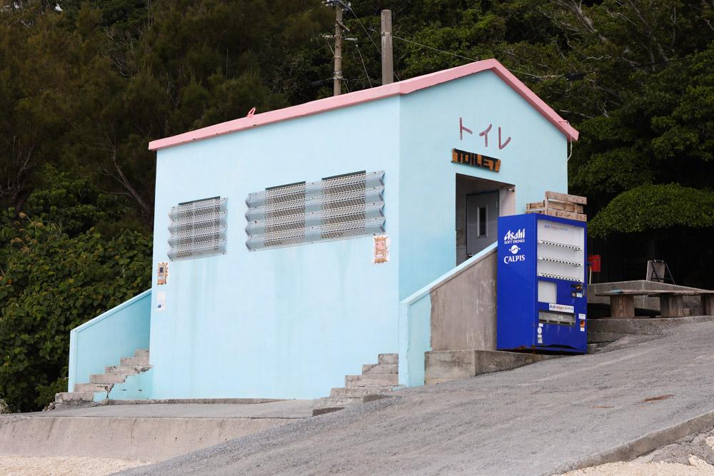 新原ビーチのトイレ