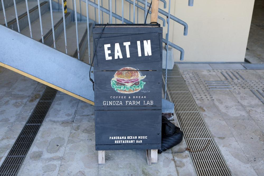 ハンバーガーが食べられるカフェ