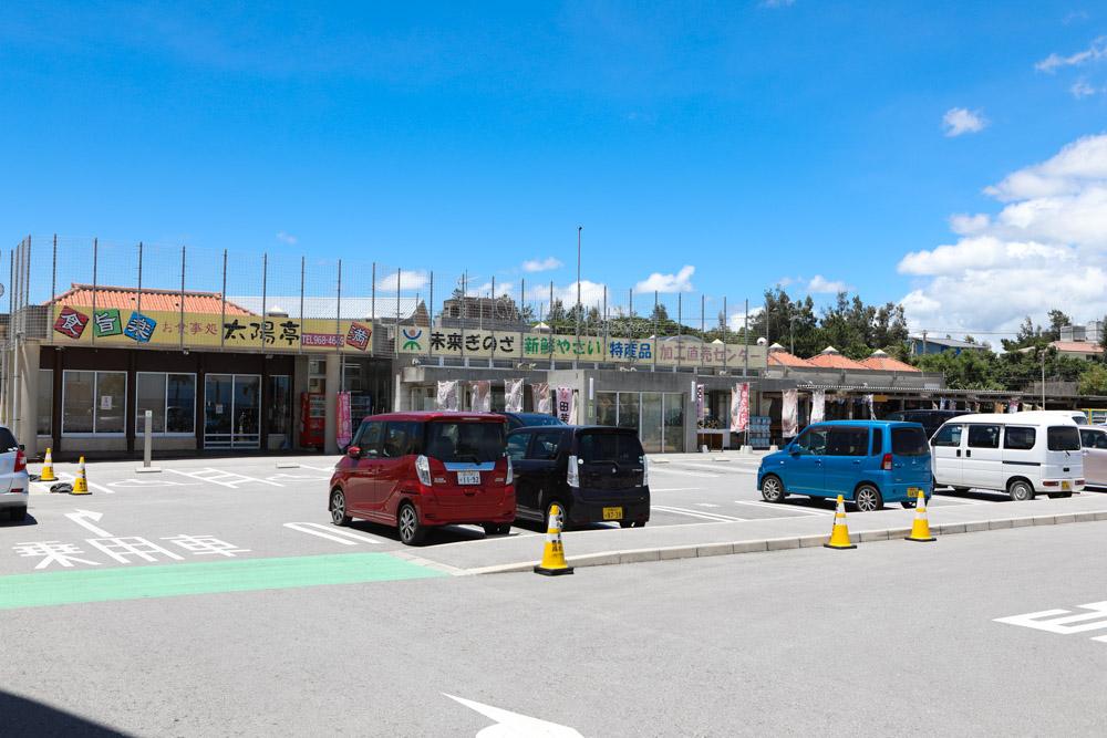 道の駅ぎのざの駐車場