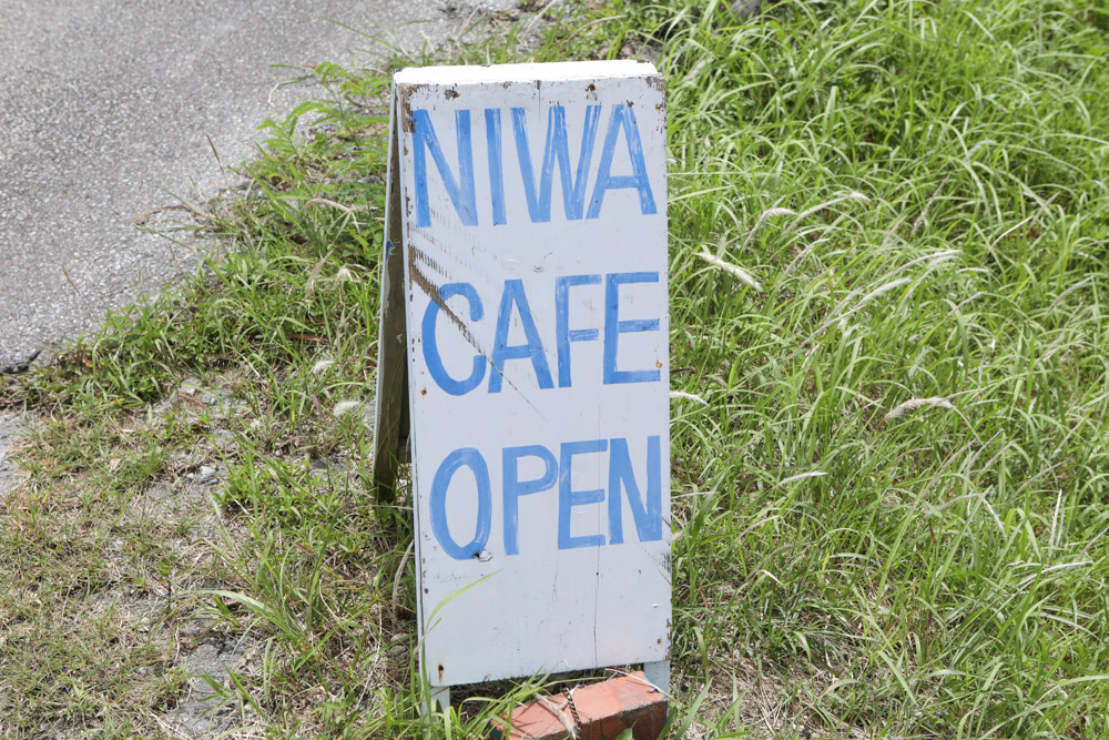 ニワカフェの看板