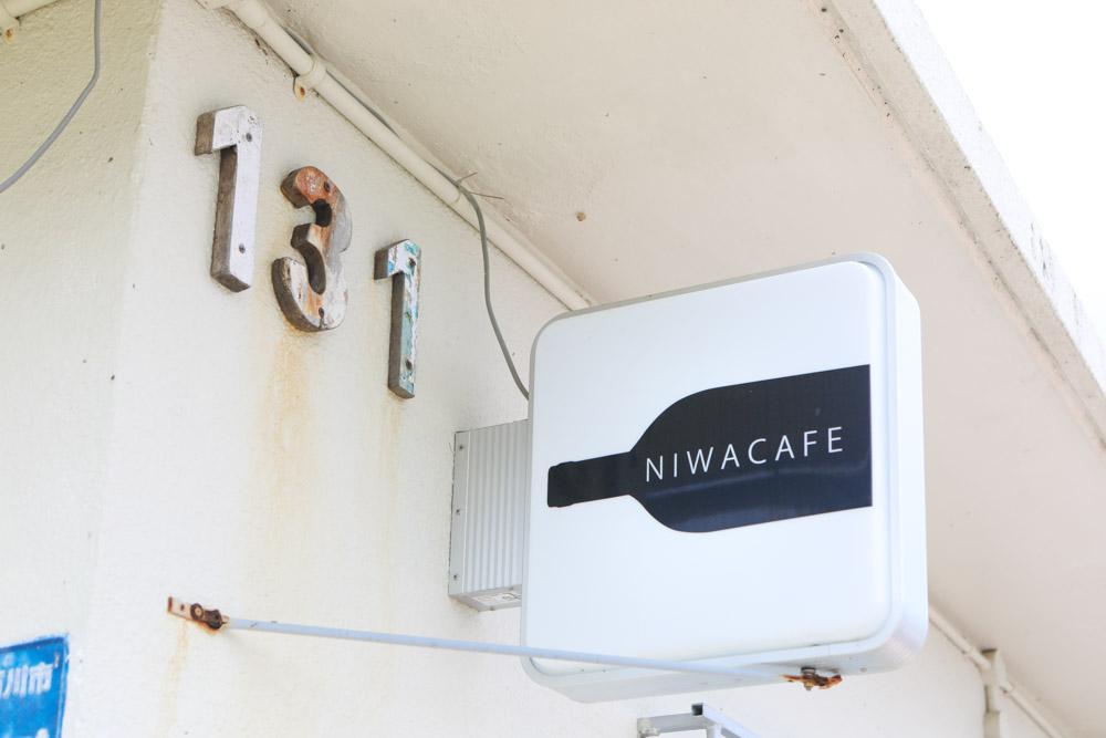 ニワカフェ(うるま市)