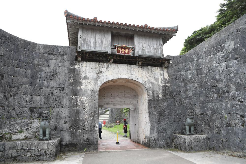 琉球王国の城