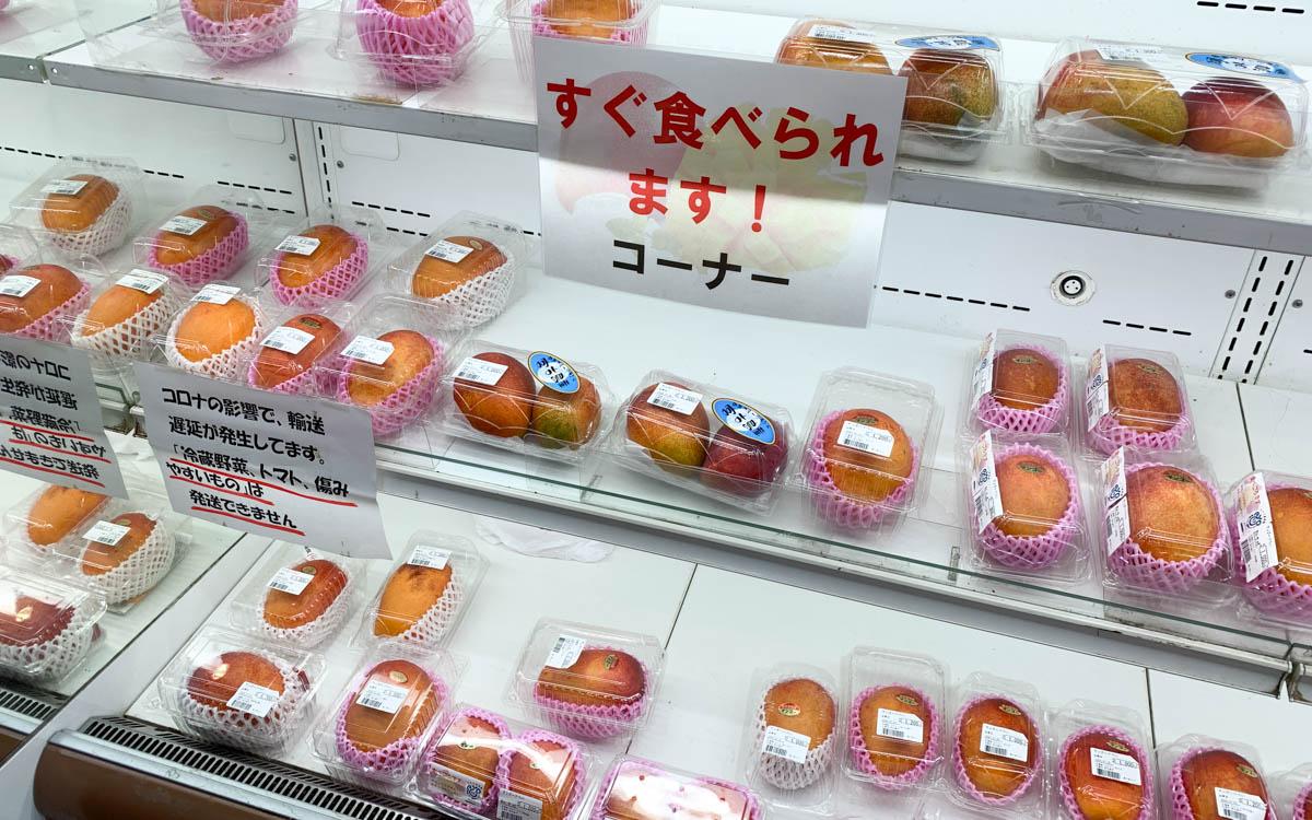 熟れて熟成したすぐ食べられるマンゴー