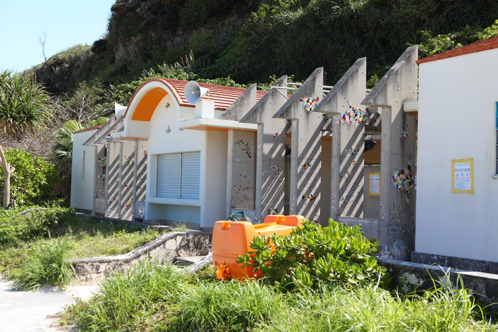 村民の浜のトイレ