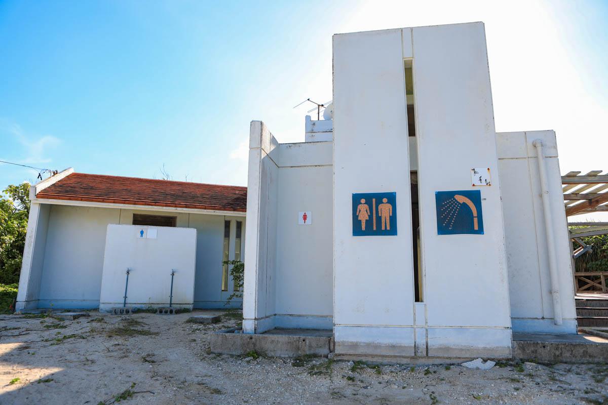 渡口の浜 トイレ・シャワー