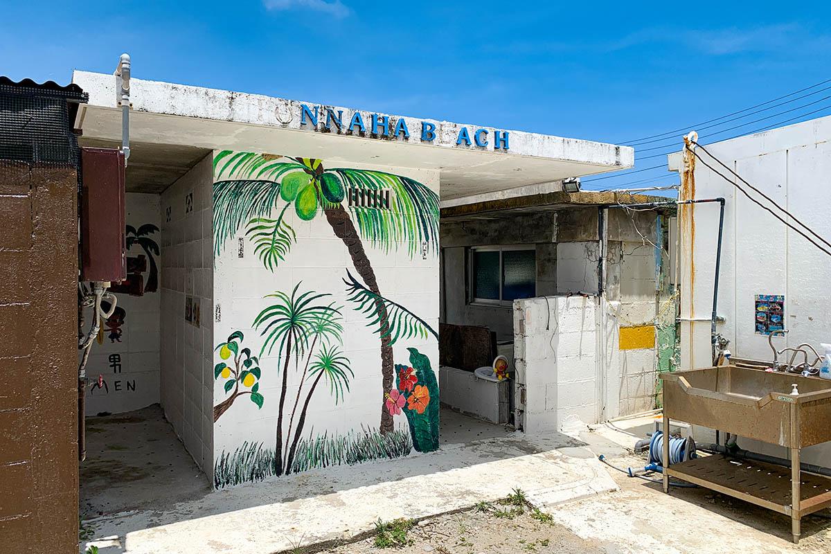 うるま市 トンナハビーチにあるトイレ(お手洗い)
