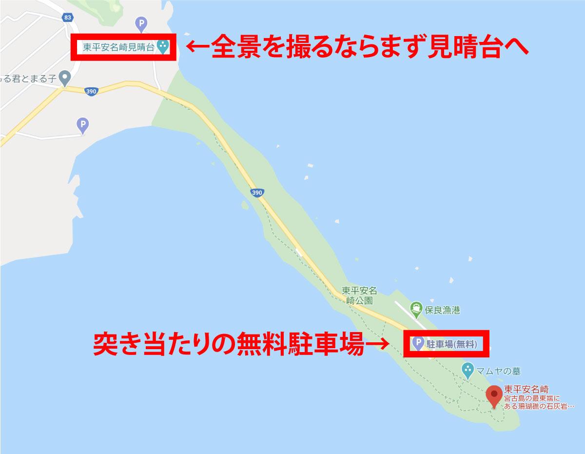 見晴台からのコース(地図)