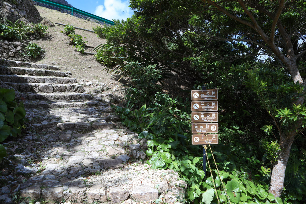 城跡内の階段