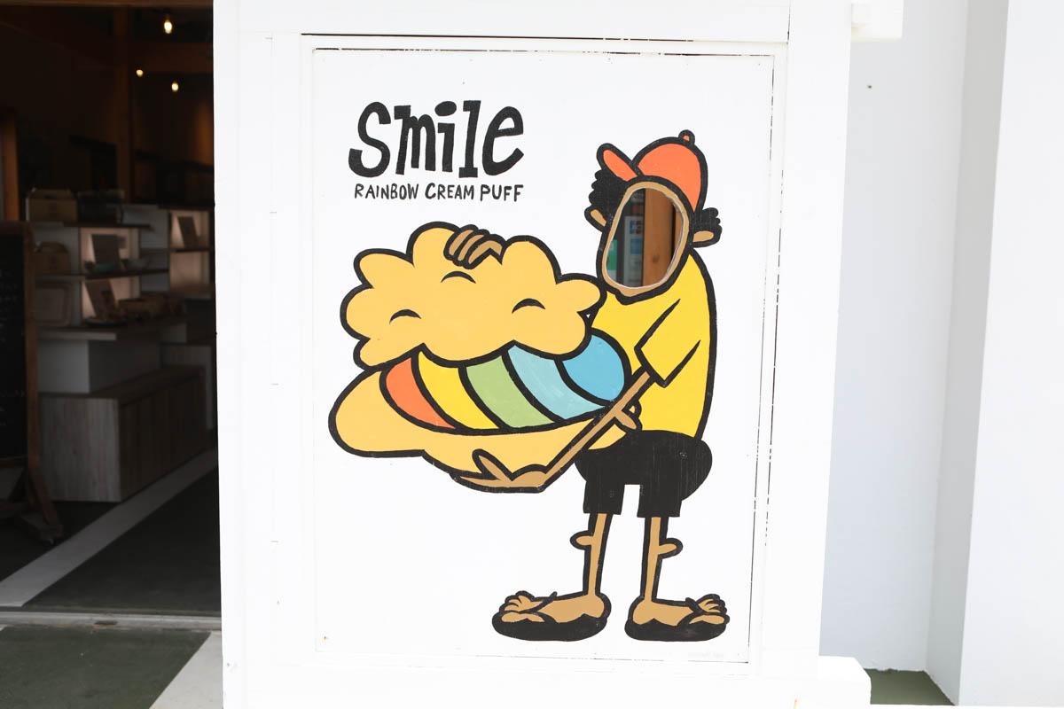 stuff&smileの入り口