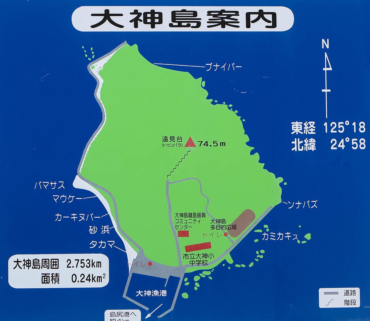 大神島案内 地図(マップ)
