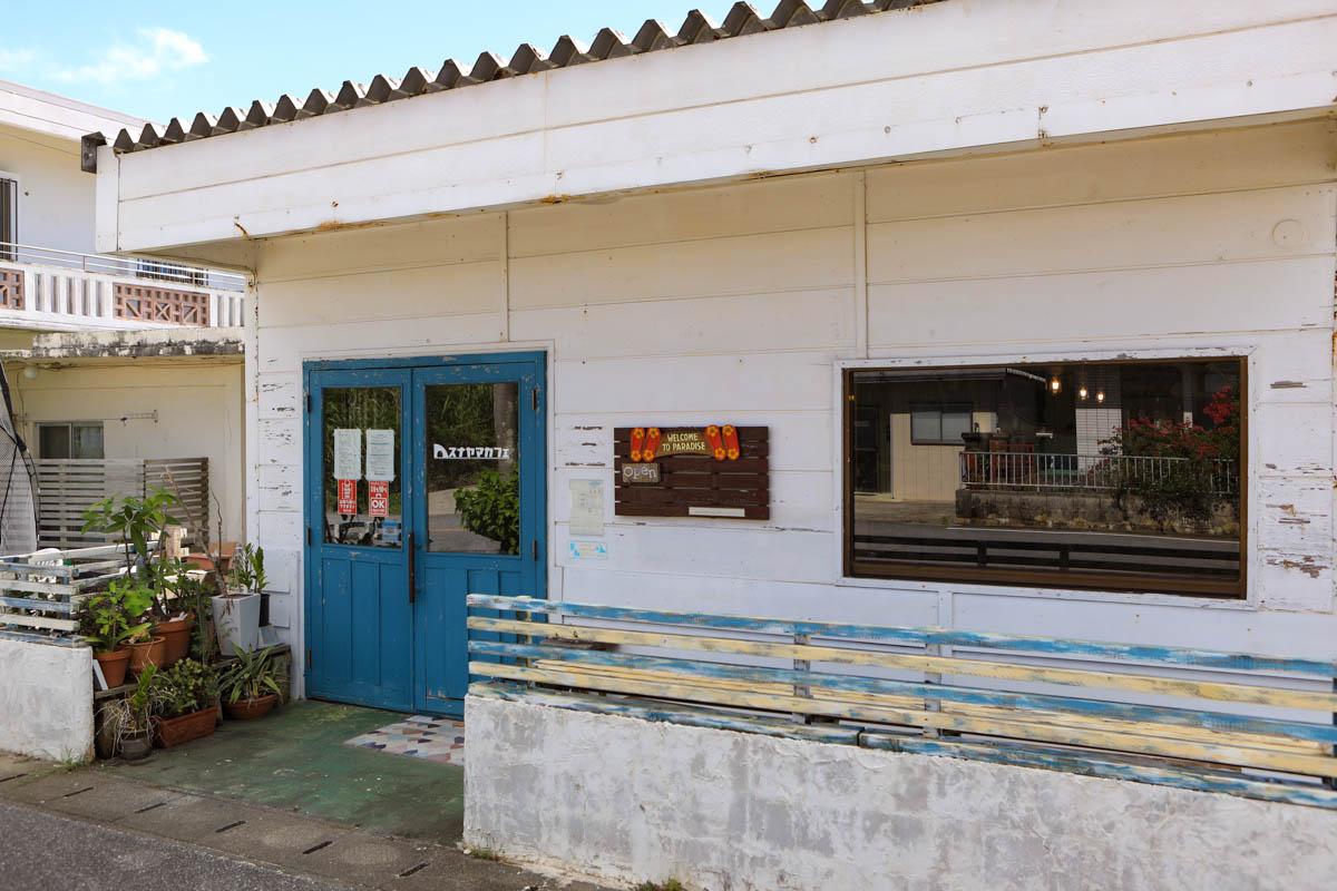 スナヤマカフェのショップ情報