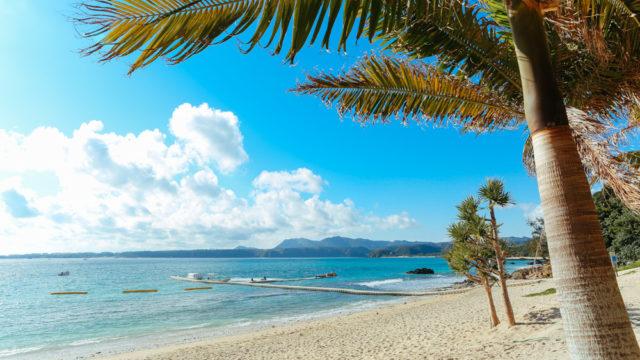 沖縄のツアー旅行