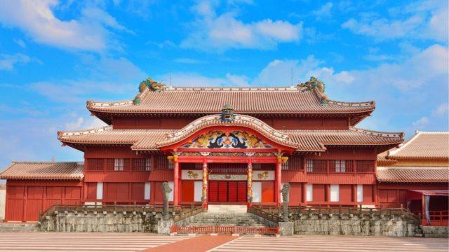 3泊4日の沖縄旅行