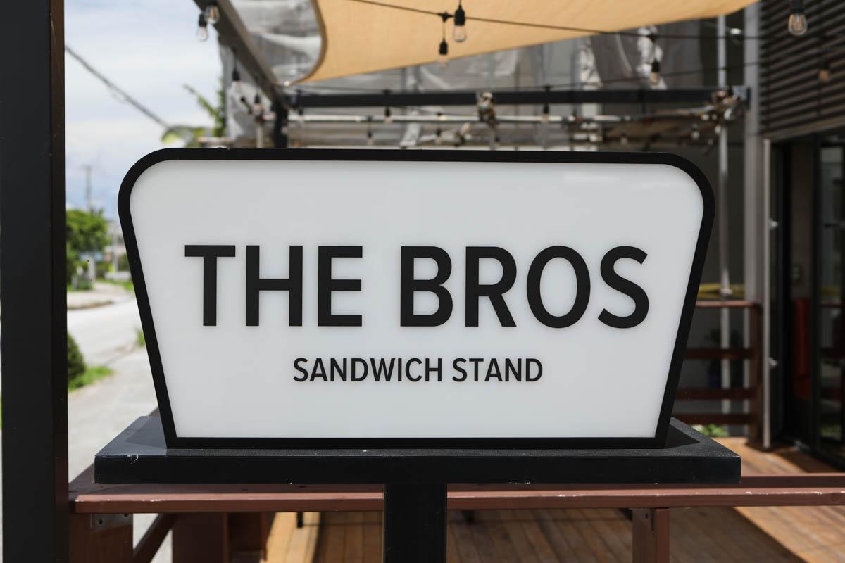 ザ・ブロスサンドイッチスタンド