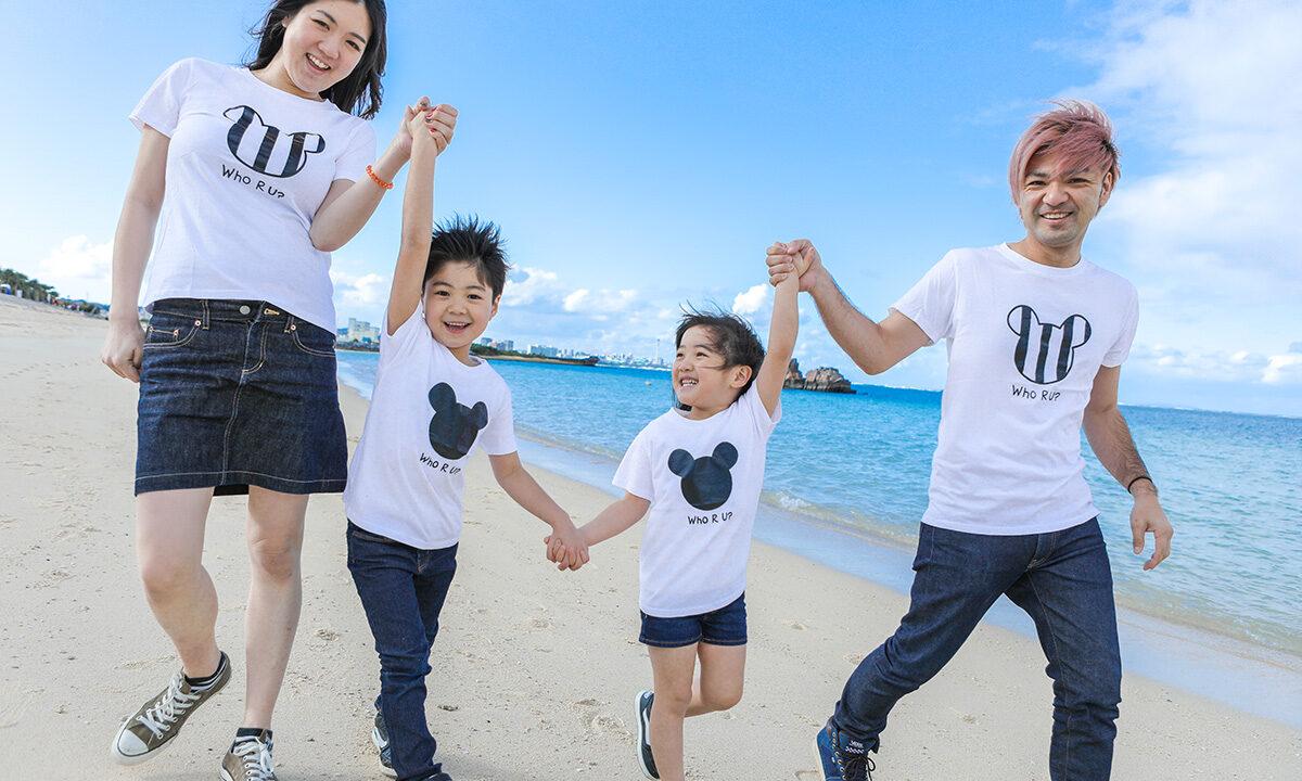沖縄のロケーションフォトサービス