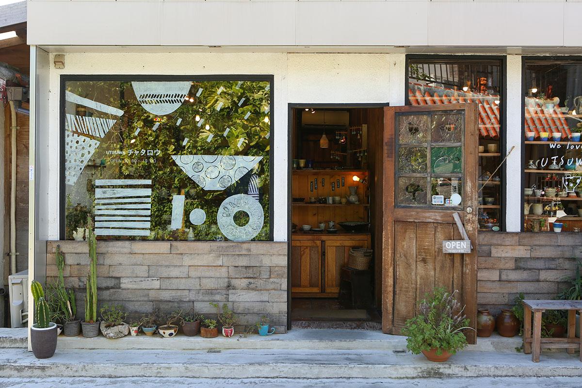 壺屋やちむん通りにあるお洒落カフェ