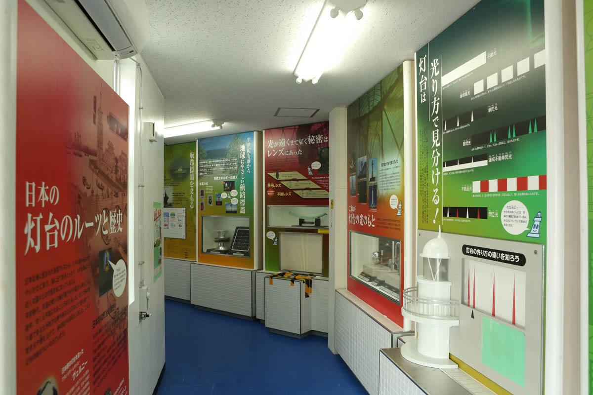 灯台の展示コーナー