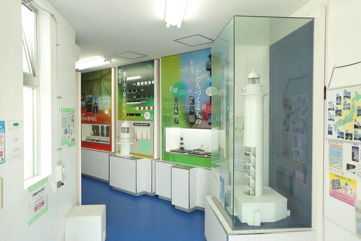 灯台資料展示室