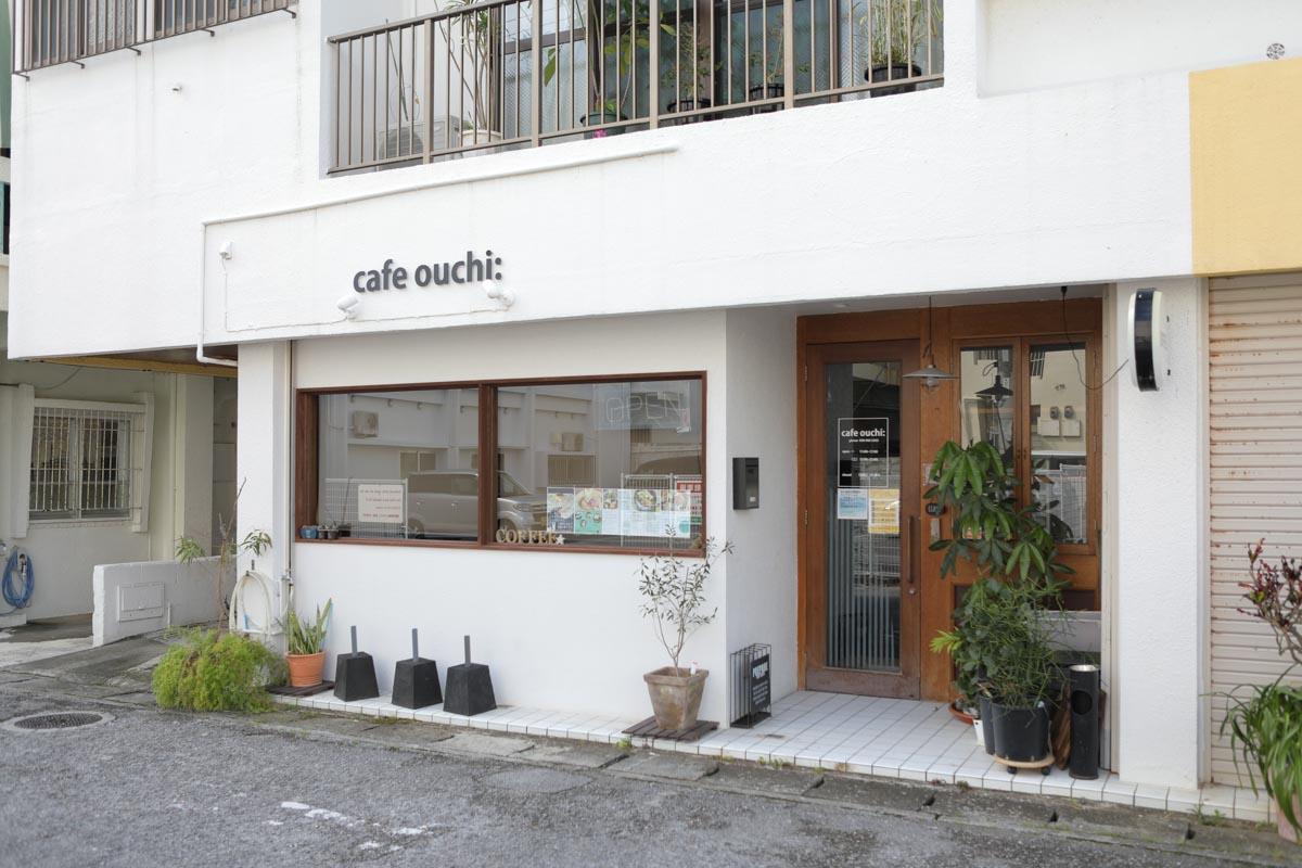 cafe ouchi: