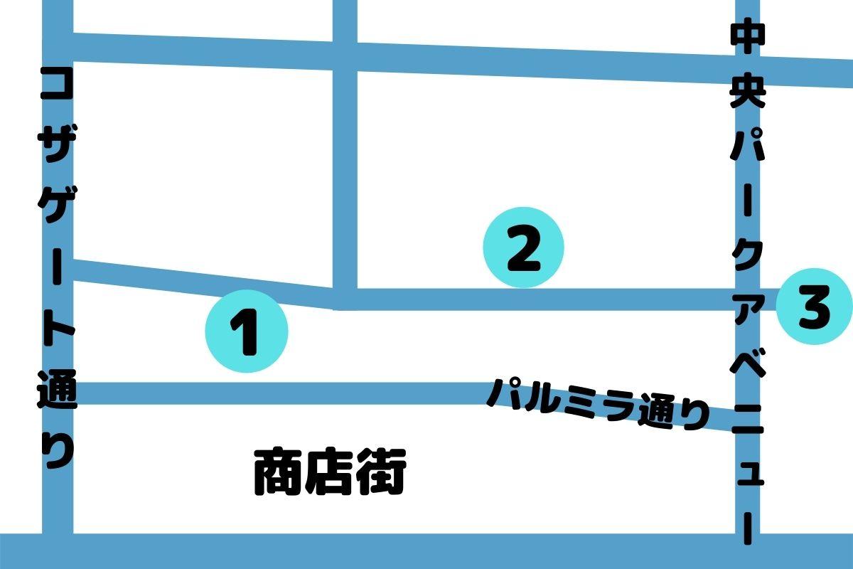 コザの駐車場マップ