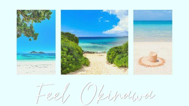 沖縄のフリー写真