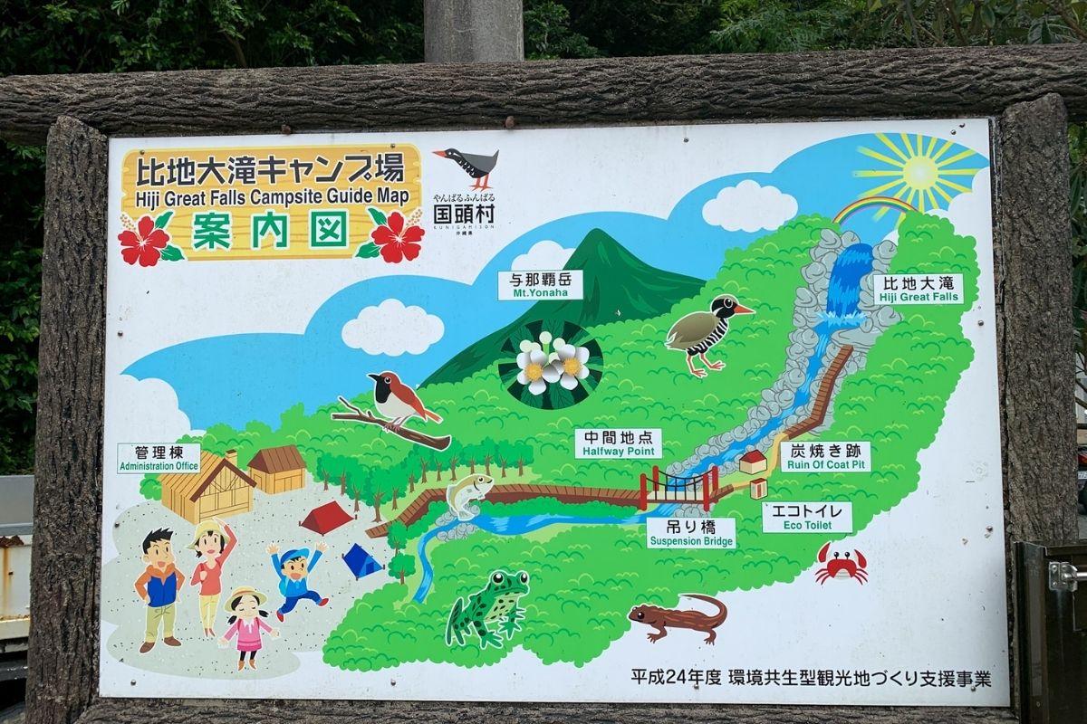 比地大滝のマップ